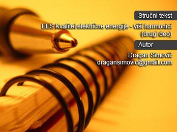 EES Kvalitet električne energije - viši harmonici (2 deo)