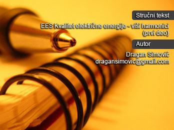 EES Kvalitet električne energije - viši harmonici (prvi deo)