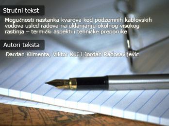 Stručni tekst autora Dardan Klimenta, Viktor Kuč i Jordan Radosavljevic